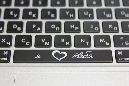 Лазерная гравировка на клавиатуре для ПК