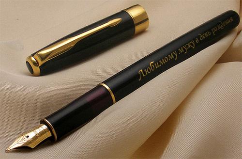 Лазерная гравировка на ручке для босса