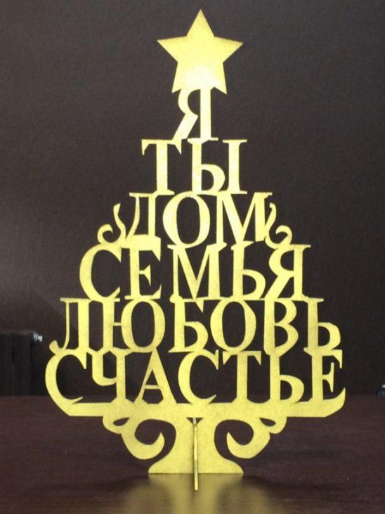 Впервые в Днепропетровске Ёлка-сувенир за 200грн