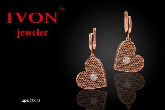 Торговая марка «IVON» поздравляет всех влюбленных